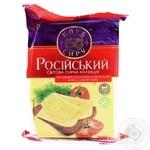 Сыр Клуб сыра Российский твёрдый 45% 200г