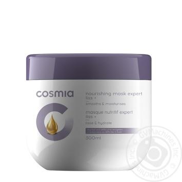 Маска для волос COSMIA Масло аргана 300мл