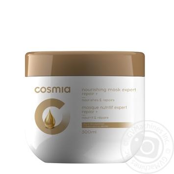 Скидка на Маска для волос COSMIA Кератин 300мл