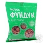 Фундук сушений Novus  100г