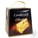 Fruitcake Casa rinaldi Panettone with candied fruits 500g