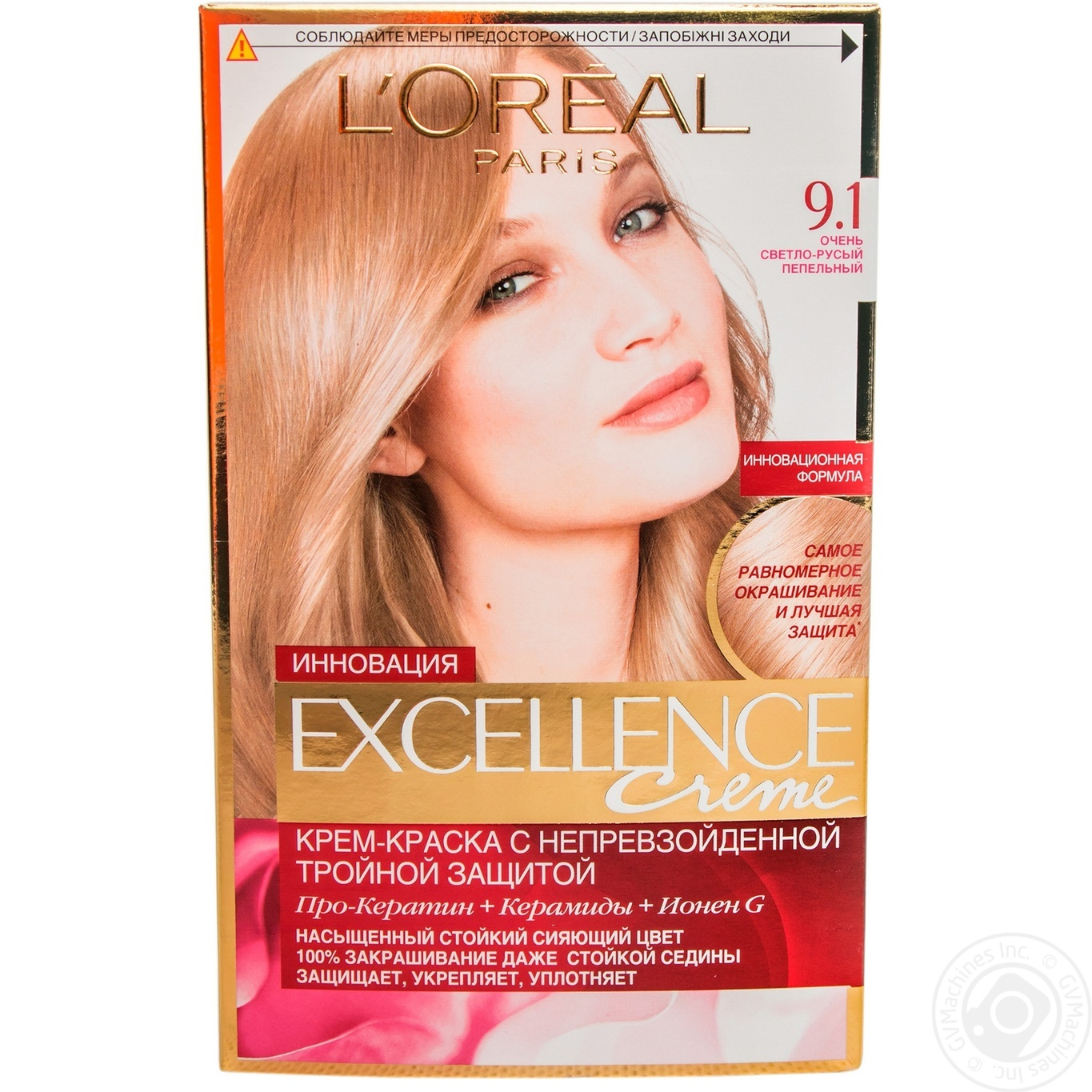 Color Loreal Excellence Light Light Brown For Hair Hygiene