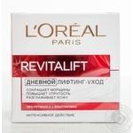 Крем для лица L'Oreal Revitalift дневной 50мл