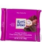 Шоколад экстрачерный Ritter Sport 71% 100г