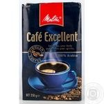 Кофе Мелитта Экселент жареный молотый 250г Германия