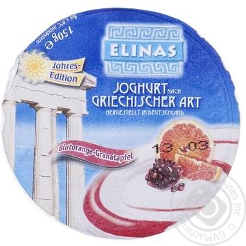 Yogurt Elinas Greek with red orange and pomegranate 9.4% 150g plastic cup Germany
