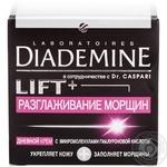 Крем денний Dr.Caspari розгладж.зморш.Diademine Lift+50мл