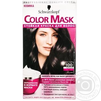 Фарба-маска д/ волосся Color Mask 100 Чорний
