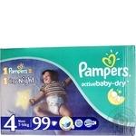 Пiдгузники дитячі Pampers Active Baby Maxi 7-14 кг Джайнт + 99шт