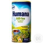 Instant tea for increase lactation Humana 200g