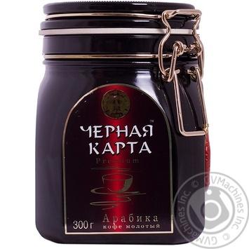 Кава Чорна Карта арабіка мелена 300г Росія