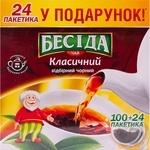Tea Beseda black packed 124pcs 223g cardboard packaging Russia