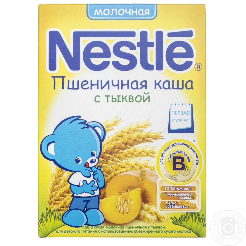 c89f9cb9af00b2 Каша детская Нестле Пшеничная с тыквой молочная с 5 месяцев 250г Россия
