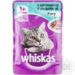 Корм Вискас для котов 85г мягкая упаковка Россия