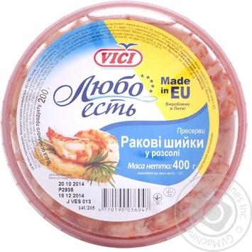 Ракові шийки в розсолі Vici 400г