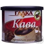 Natural instant coffee Galca 50g Ukraine