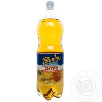 Lemonade Rosinka strongly carbonated 2000ml plastic bottle