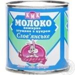 Молоко сгущенное Заречье Славянское нежирное с сахаром 370г