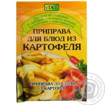 Приправа Edel для блюд из картофеля 30г