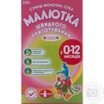 Dry milk formula Maliutka for babies from birth to 12 months 350g Ukraine
