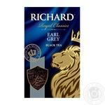 Чай чорний RICHARD Earl Grey байховий середньолистовий ароматизований 90г