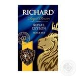 Чай черный RICHARD Royal Ceylon байховый крупнолистовой 90г