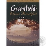 Greenfield Classic Breakfast Black Tea