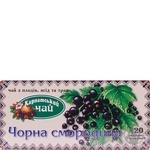 Karpatsky Chai Blackberry Tea