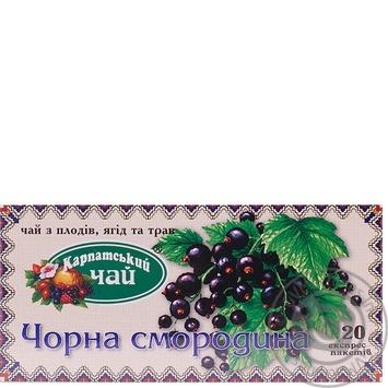 Чай Карпатский Черная смородина 20*2г