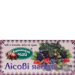 Carpathian Forest Berry Herbal Tea