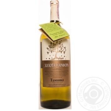 Wine sauvignon Zolota amfora Tamyanka white semisweet 12% 1500ml glass bottle Ukraine