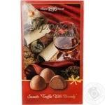 Конфеты ХБФ Бисквит-Шоколад Трюфель с коньяком 200г