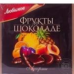Конфеты Любимов фрукты в шоколаде 300г