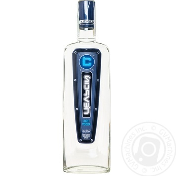 Vodka Celsius 40% 700ml glass bottle Ukraine