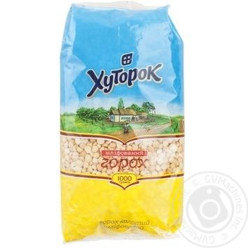 Khutorok Peas