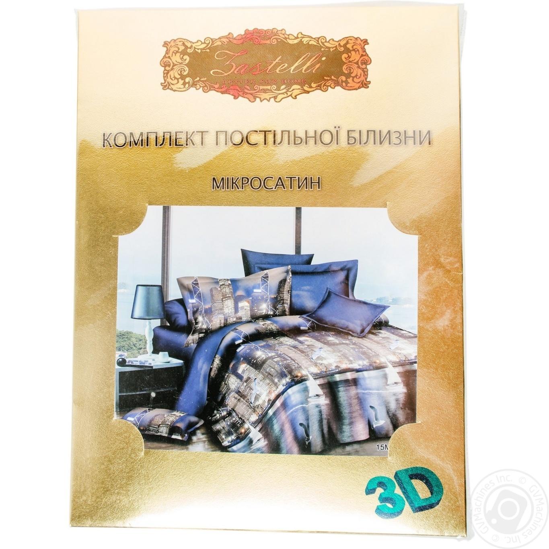 Комплект постільної білизни Zastelli мікросатин євро → Для дому ... 82e67b86298a7