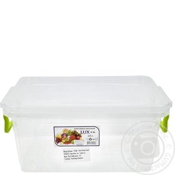 Контейнер пищевой Ал-Пластик Lux №5 2,8л