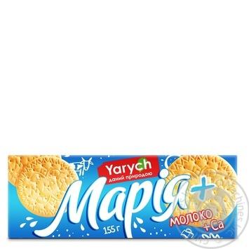 Скидка на Печенье Yarych Мария с молоком и кальцием 155г