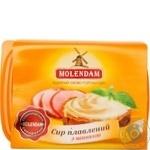 Cheese Molendam with ham processed 45% 160g Ukraine