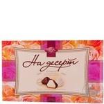 Candy Avk For dessert 195g in a box Ukraine