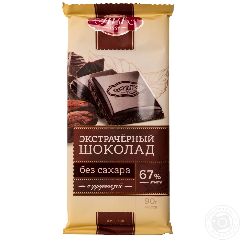 всего нужно иркутск где можно купить экстачерный шоколад практически всегда имеет