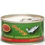 Caviar Kurylska gryada red grain-growing 120g can Ukraine