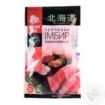 Имбирь Hokkaido Club маринованный розовый 80г