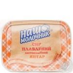 Сыр Наш молочник Янтарь плавленый пастообразный 60% 180г ванночка Украина