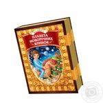 Подарунок новорічний Roshen Планета Новорічних ялинок №12 800г