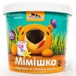 Ice-cream Tree bears with vanilla frozen 250g