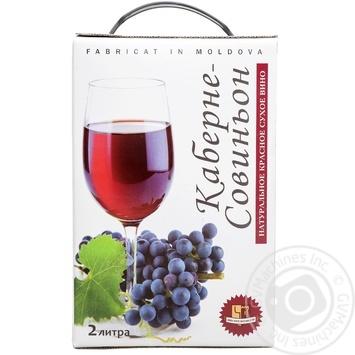 Вино Alianta Vin Каберне Совиньон красное сухое 13% 2л