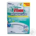 Means Tualetnyi utionok Cleanliness disks for washing 1pc 38g