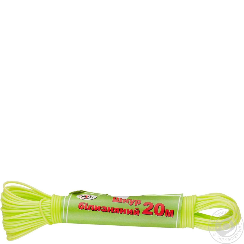 Шнур бельевой полимерный 20м → Для дома → Хозяйственные товары ... dc44224928fc4