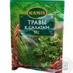 Приправа Камис травы к салатам 10г